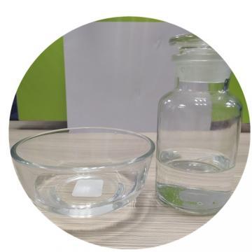 Cetyl Trimethyl Ammonium Chloride Ctac 30%, 50%, 70% CAS: 112-02-7