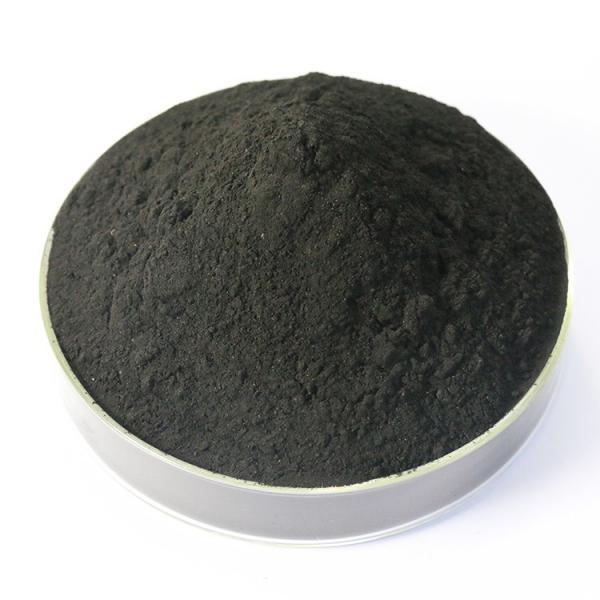 Round Ball Granular Vermicompost Organic Fertilizer Granulator #1 image