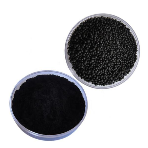 Organic Powder Fish Fertilizer Price Form China Supplier #2 image