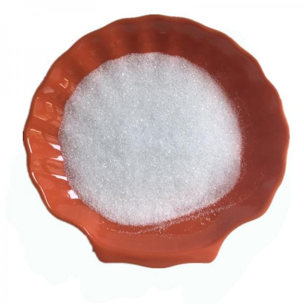 Factory of Ammonium Sulphate/Sulfate Industrial Tech Grade Price 7783-20-2 #1 image