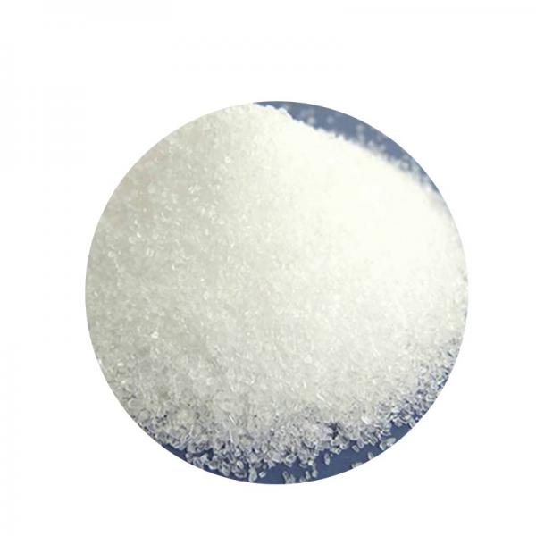 Factory of Ammonium Sulphate/Sulfate Industrial Tech Grade Price 7783-20-2 #2 image
