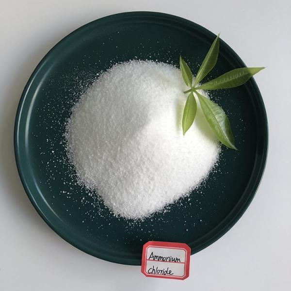 Ammonium Chloride Methionine Water Soluble Powder #2 image