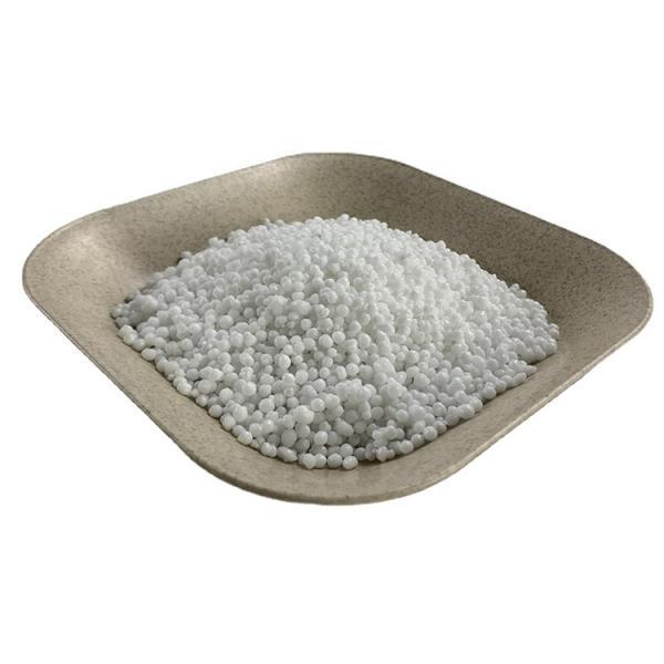 Base Fertilizer Ammonium Sulphate 20.5% Granular in Plants #2 image