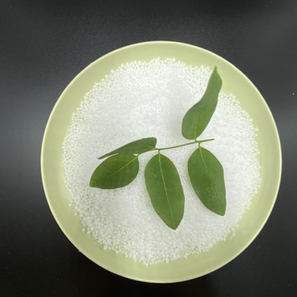 Ammonium Sulphate 20.5%Min with High Quality #1 image